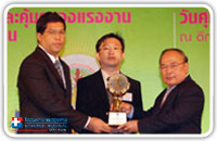 HRM Award of Excellence in Labour Relations and Welfare 2009