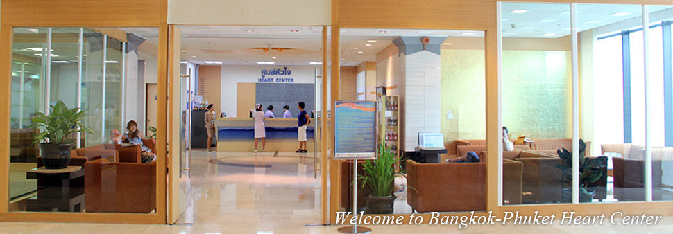 Welcome to Bangkok-Phuket Heart Center