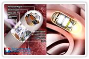 กล้องแคปซูล Capsule Endoscopy