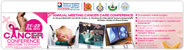 1st Annual Meeting Cancer Care Conference