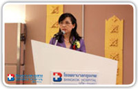 The 2012 International Conference on Trends in Emergency, Trauma and Disaster Nursing