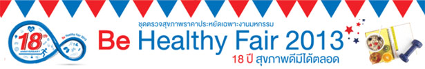 Be Healthy Fair 2013