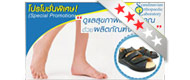 Foot Health Promotion