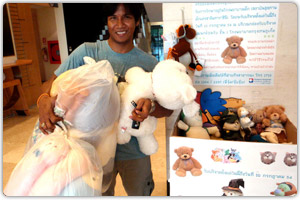 Donate toys to children patients who recover in ICU, Queen Sirikit National Institute of Child Health